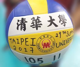 FISU, summer universiade, chinese taipei, taiwan, team canada, men's volleyball